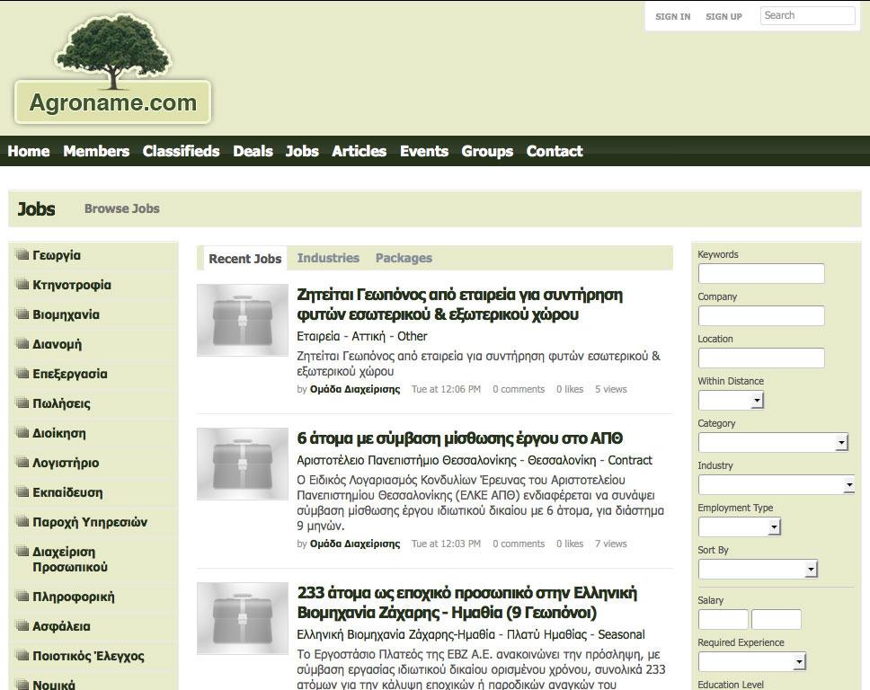 Agroname.com Jobs - Farmers' Social Network
