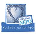 Apostoli Nero