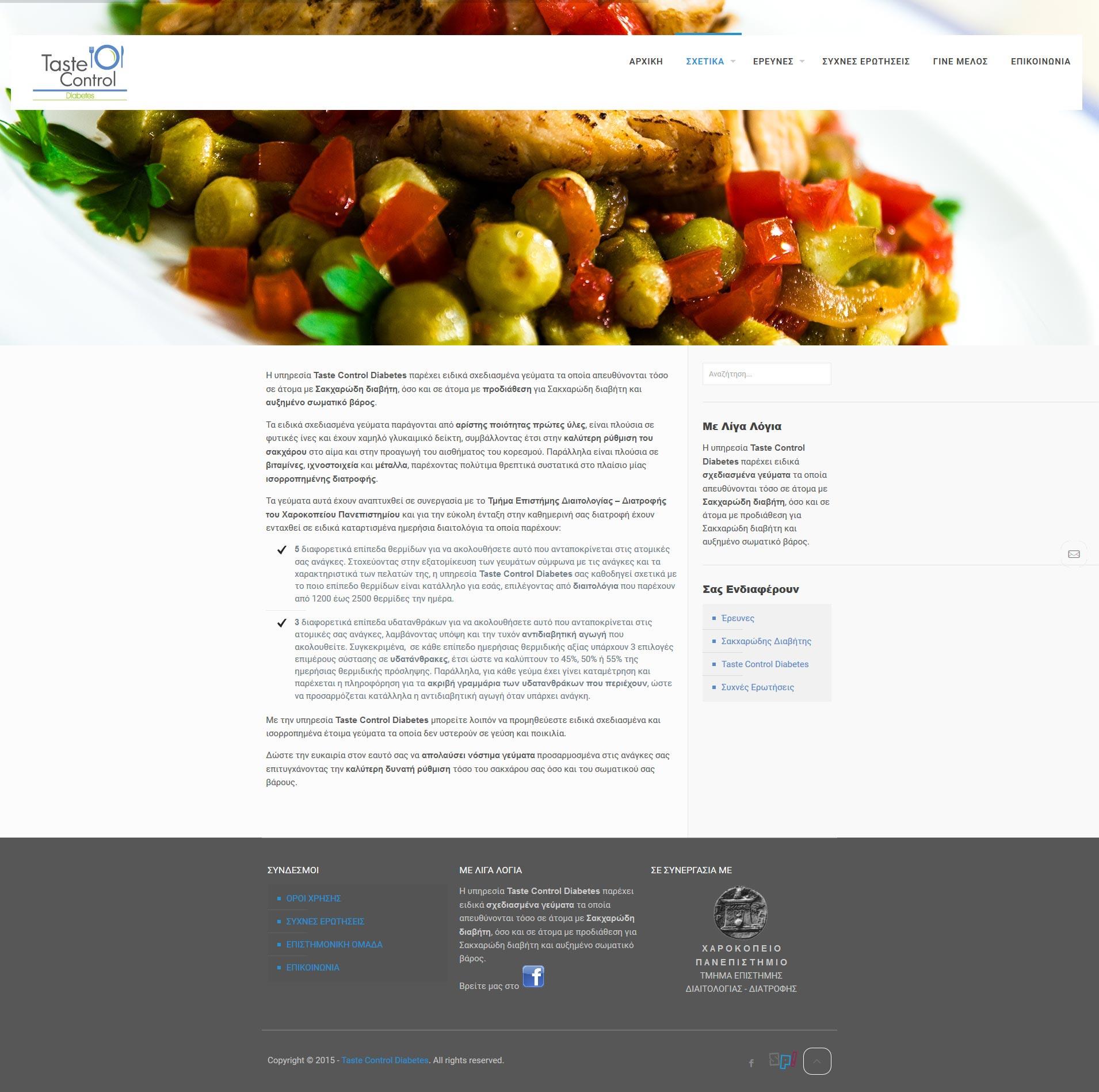serialpixels-tastecontrol-diabetes-tcd